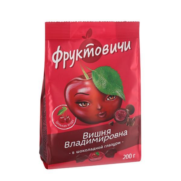Cherry in Chocolate