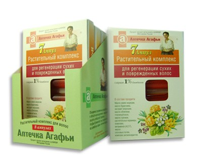 Herbal Complex for Hair Regeneration, 7 Ampules