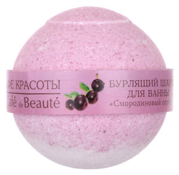 """Bubble Bath Bomb """"Currant Sorbet"""", 4.23 oz/120 g"""