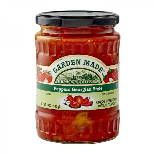 Peppers Georgian Style Garden Made, 19 oz/ 540 g