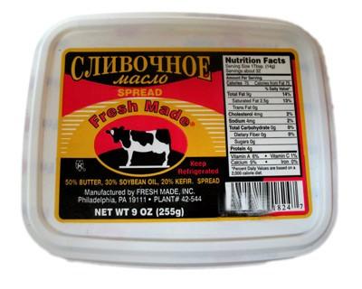 Buttery Spread, 8.8 oz / 255 g