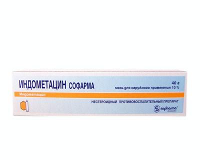 Indometacin Ointment 10%, 1.41 oz/ 40 g