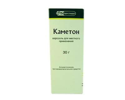 Kameton Spray, 1 oz/ 30 Ml