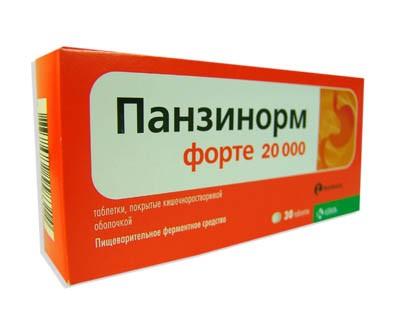 Panzinorm Forte, 30 Pills