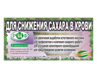 Phyto Tea for Sugar Level, 20 Bags