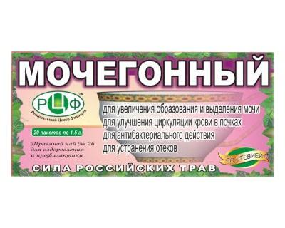 Phyto Tea  Diuretic, 20 Bags