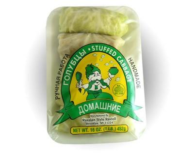 Stuffed Cabbage, 1 lb / 425 g
