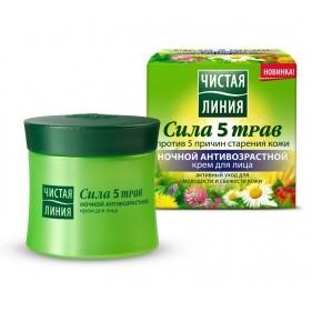 """5 Herbs Power"" Anti-Age Night Facial Cream, 1.52 oz/ 45 Ml (Pure Line)"