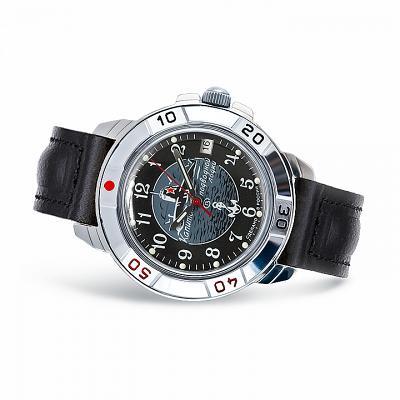Vostok Komandirskie Military Russian Mechanical Watch Commander Captain of a Submarine (431831)