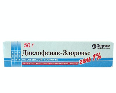 Diclofenac, an anti-inflammatory and Analgesic health gel 1%