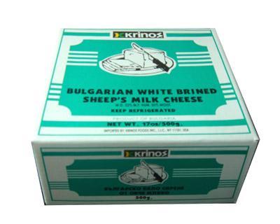 Bulgarian White Brined Cheese