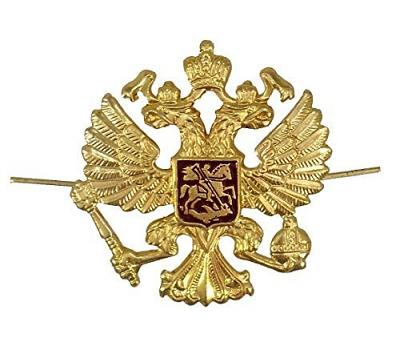 Russian Military Army Imperial Eagle Crest Hat Pin Badge (KOKARDA)
