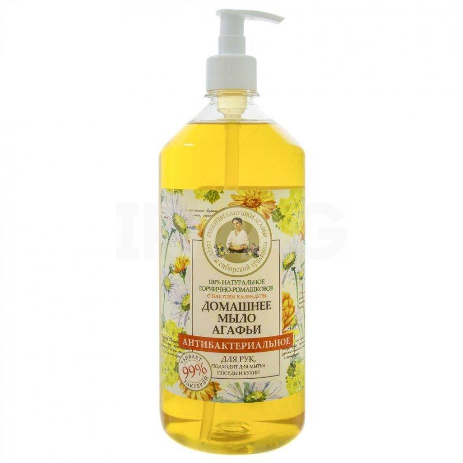 Homemade Mustard-Chamomile Antibacterial Soap, Recipes of Grandma Agafya, 1 liter/ 33.81 oz
