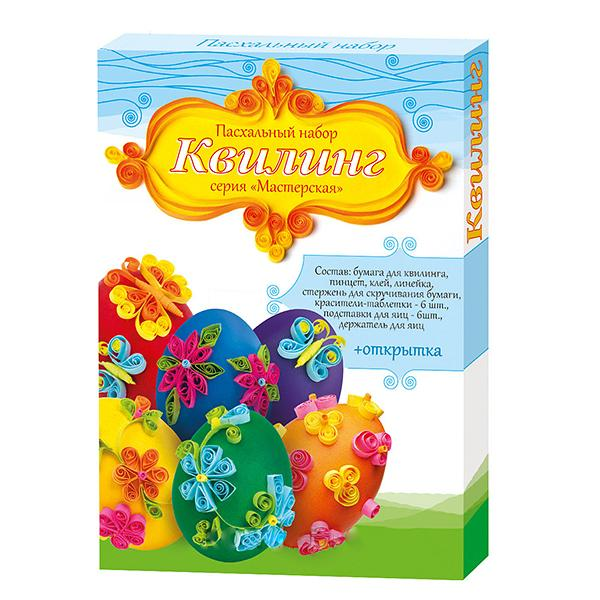 Quilling Easter Egg Arts and Crafts DIY Kit