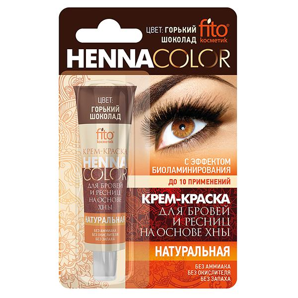Permanent Eyebrow and Eyelashes Henna Color Cream. Dark Chocolate Shade, 0.16 oz / 5 ml