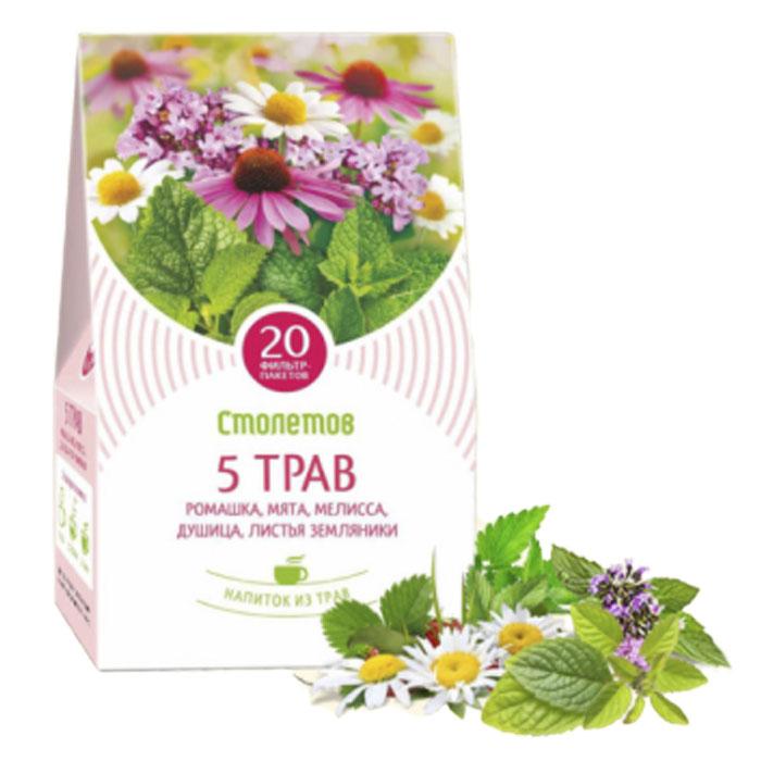 Herbal Tea 5 Herbs, 20 tea bags