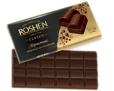 Roshen Aerated Extra Fine Dark Chocolate 56%, 3.52 oz / 100 g