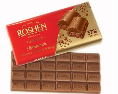 Roshen Aerated Dark Milk Chocolate, 3.52 oz/ 100 g