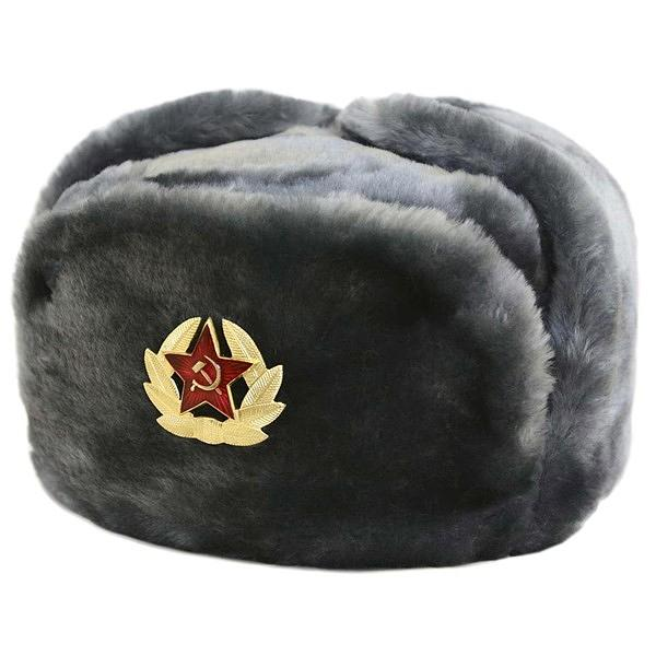 Russian Soviet Army Fur Military Cossack Ushanka Hat with Soviet Army Soldier Insignia, Gray, 60 L