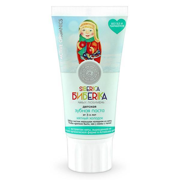 "Natural Siberian Children Toothpaste ""Mint Chill"" (Biberika), 1.77 oz / 50 ml"