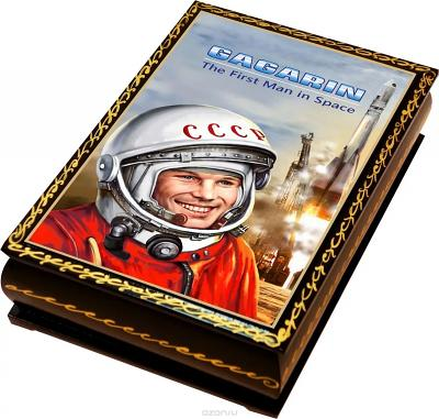 "Chocolate dried apricots with walnuts in a lacquer box ""Gagarin"", 150 g"