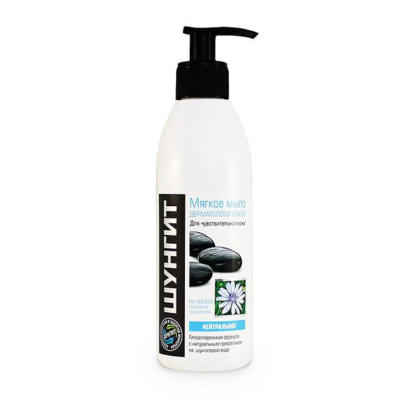 Shungite Neutral Dermatological Soap for Sensitive Skin, 10.14 oz / 300 ml