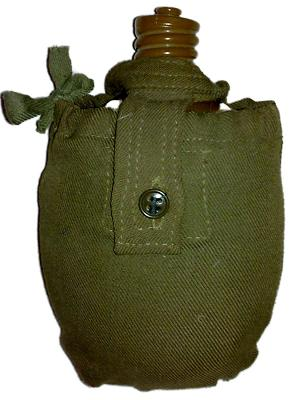 Soviet Army WWII Type Aluminum Flask with Pouch, 0.7 L