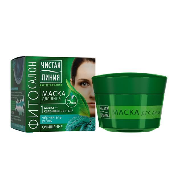 Cleansing face Mask Black-Spruce Bark 45 ml