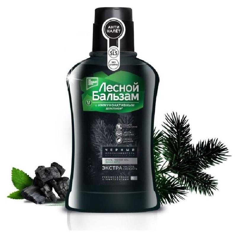 Mouthwash Black, Forest Balm, 250 ml/ 8.45 oz