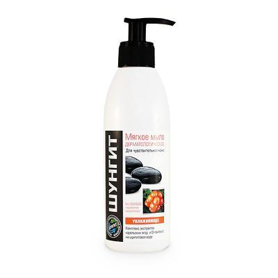 Shungite Moisturizing Dermatological Soap for Sensitive Skin, 10.14 oz / 300 ml