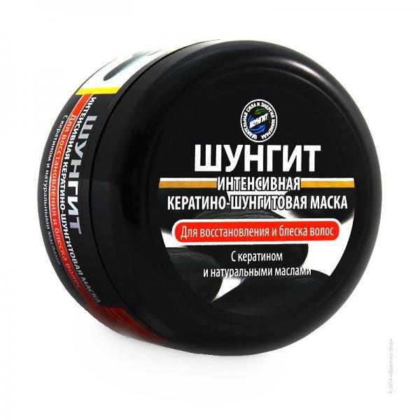 SHUNGITE Keratin Intensive-shungite mask to restore hair shine 220ml