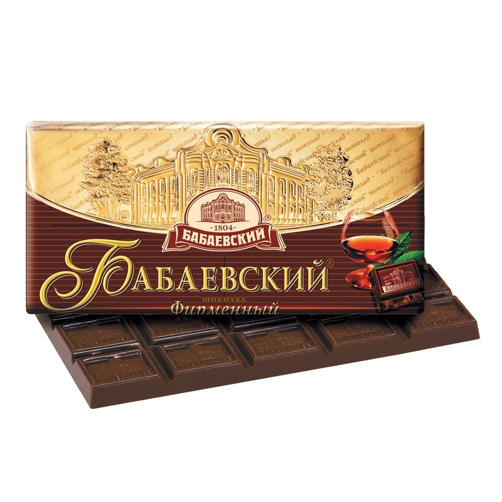 Babaevsky Brand Chocolate, 3.52 oz / 100 g