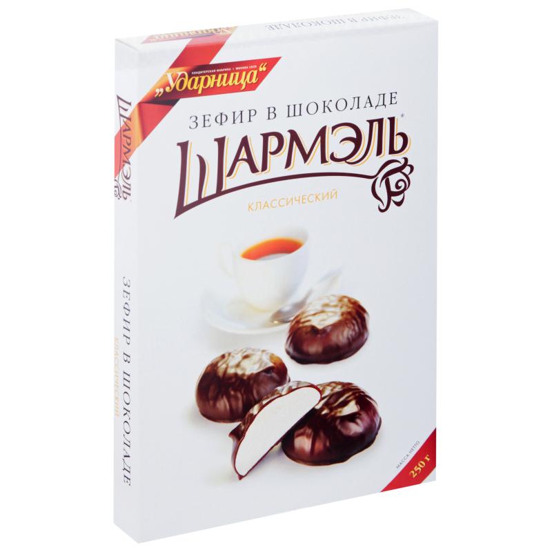 Chocolate Glazed Zefir Marshmallow Classic, Sharmel, 8.82 oz / 250 g