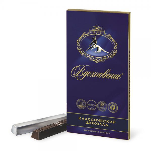 """Chocolate """"Vdokhnoveniye"""" (Inspiration), 3.52 oz / 100 g"""