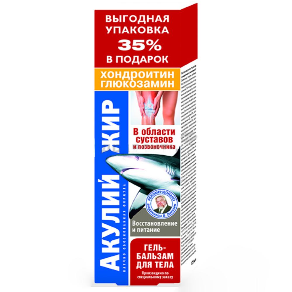 Shark Fat Gel-Balm w/ Chondroitin & Glucosamine, 125 ml/ 4.23 oz