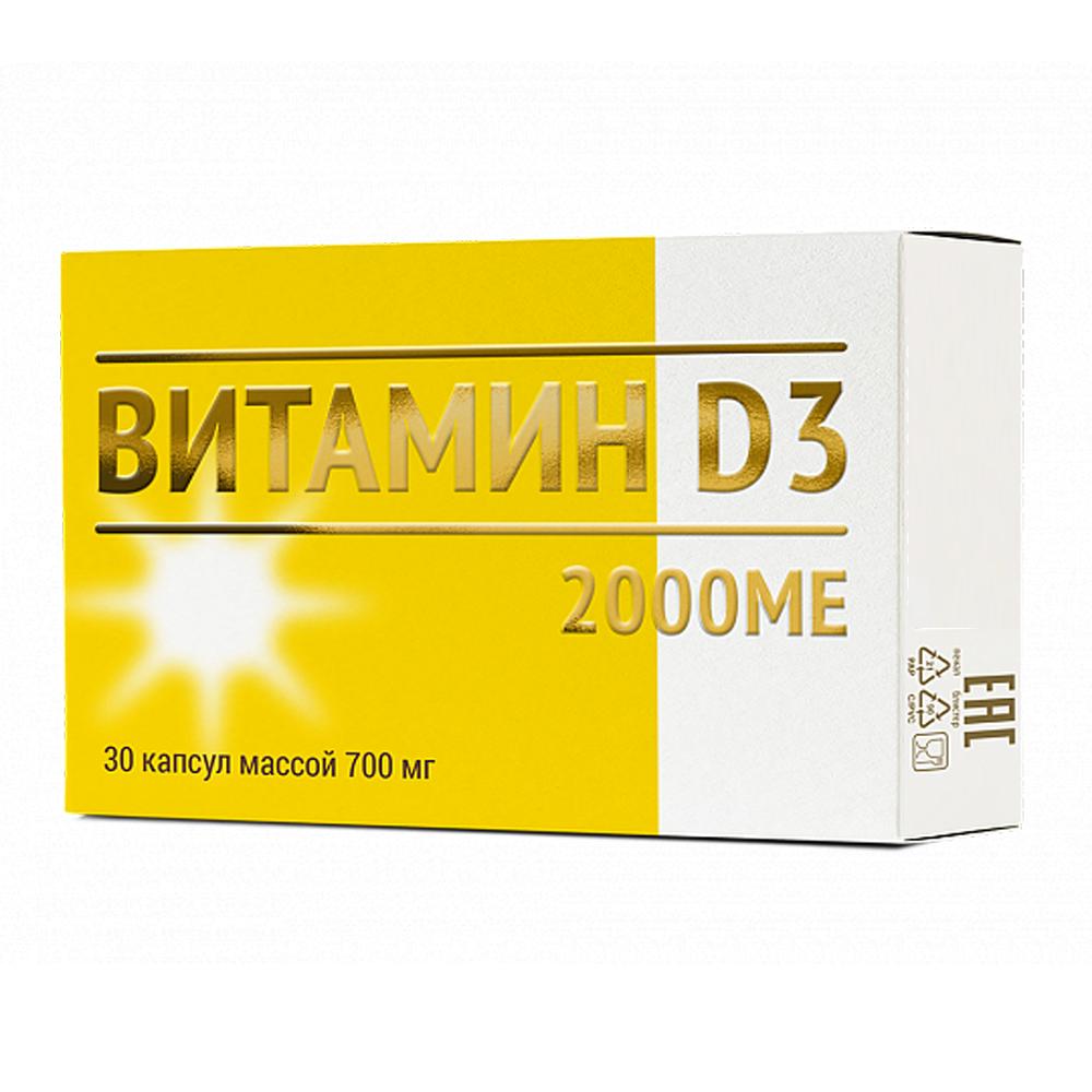 Vitamin D3 2000ME, Mirrolla, 30 capsules of 700 mg
