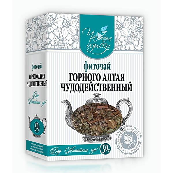 Altai Mountains Miraculous Herbal Tea, 1.77 oz / 50 g