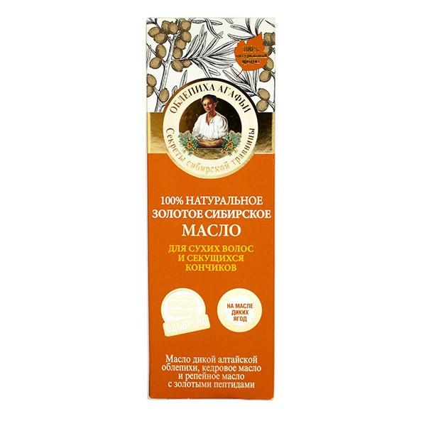 "100% natural ""Siberian Gold"" hair oil. 100 ml"