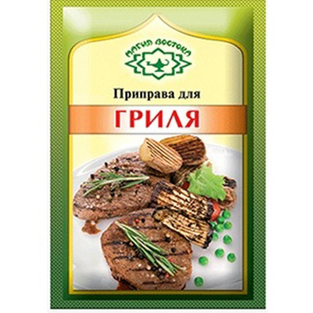 Grill Seasoning, 0.53 oz / 15 g