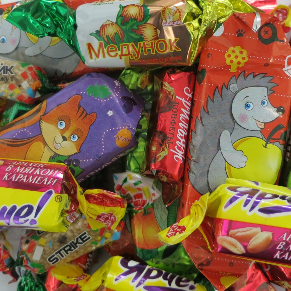 Assorted Candy Mix with Roasted Nuts Filling, 1 lb/ 0.44 kg
