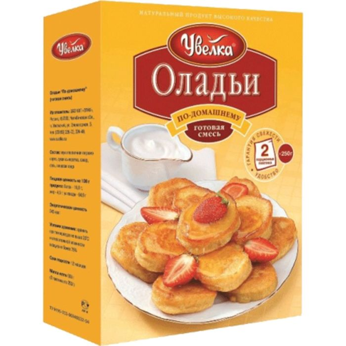 Uvelka Natural Dough Mixture