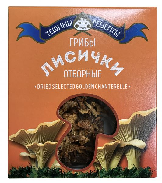 Dried Golden Chanterelle Mushrooms, 0.88 oz / 25 gr