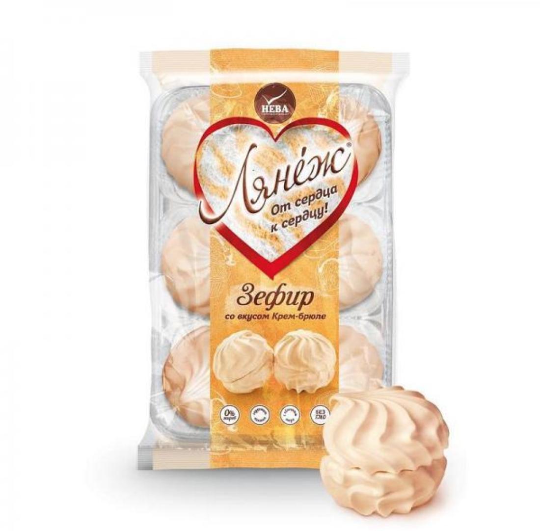 Zefir Marshmallow Creme Brulee, La Neige, 14.81 oz / 420 g