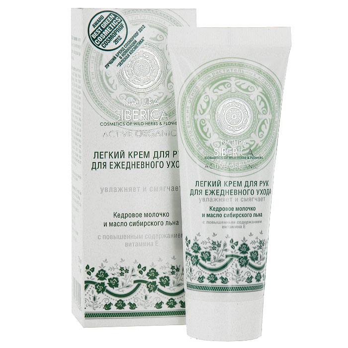 Light Moisturizing & Softening Hand Cream for Daily Care, 2.53 oz/ 75 Ml