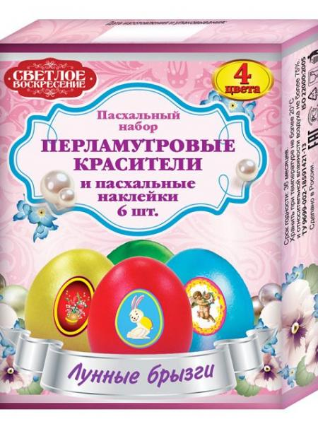 "Easter set of pearl dyes ""Moon spray"" 4 colors 6 pcs"