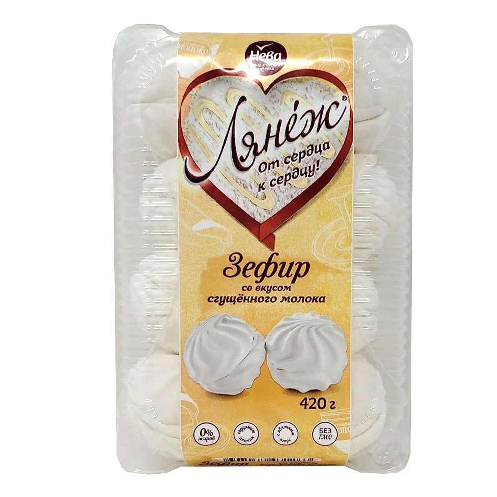 Zefir Marshmallow Condensed Milk Flavor, La Neige, 14.81 oz / 420 g