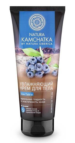 Nourishing Body Cream Taiga Juice Natura Kamchatka by Natura Siberica 200 ml