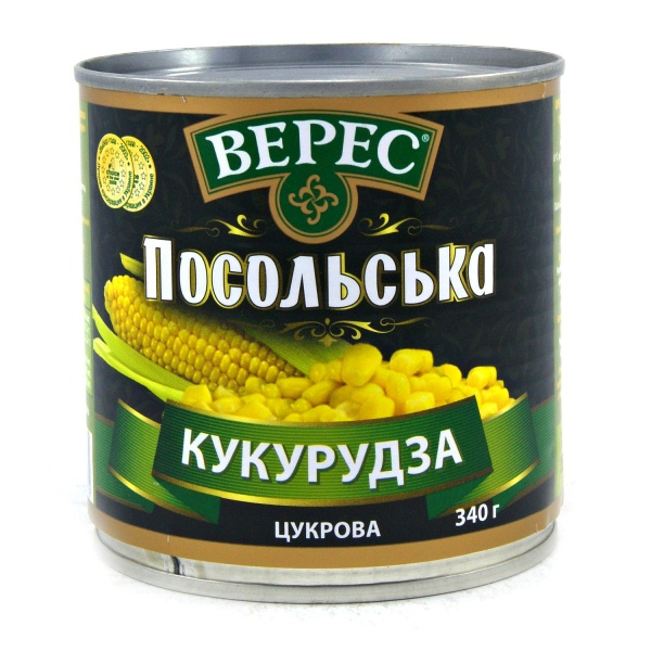 Sugar Corn, Posolskaya, Veres, 340 g/ 0.75 lb