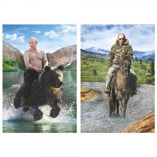 """Vladimir Putin Image Changing Magnet, 3.5"""" x 2.4"""""""