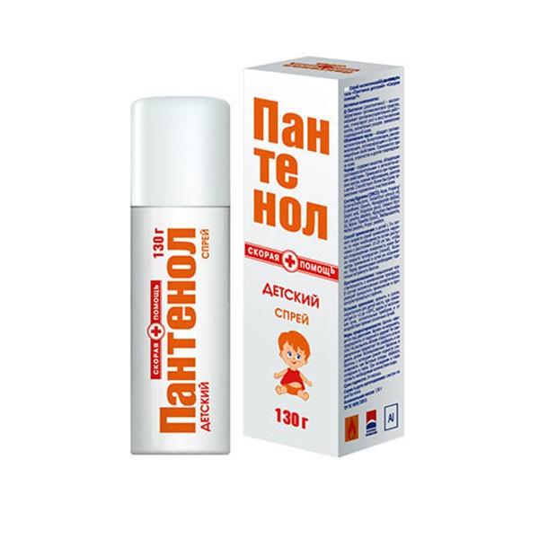 Panthenol First Aid Kids Spray, 4.58 oz / 130 g